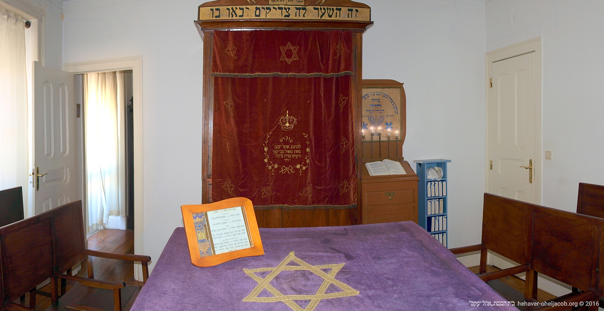 Sinagoga Elal