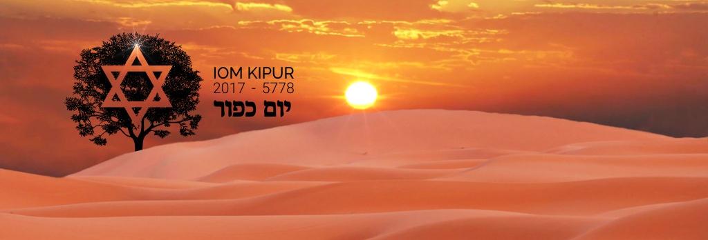 yom kippur 2019 date - 1024×348