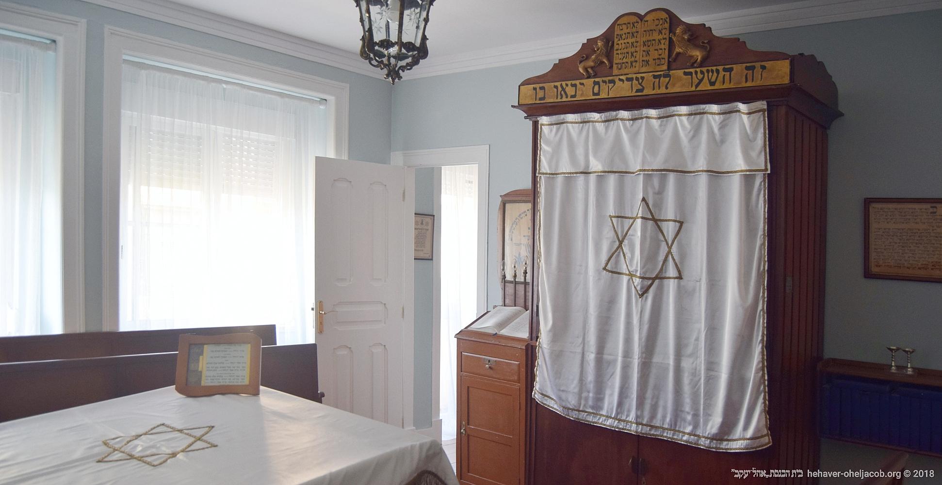 Synagogue – New