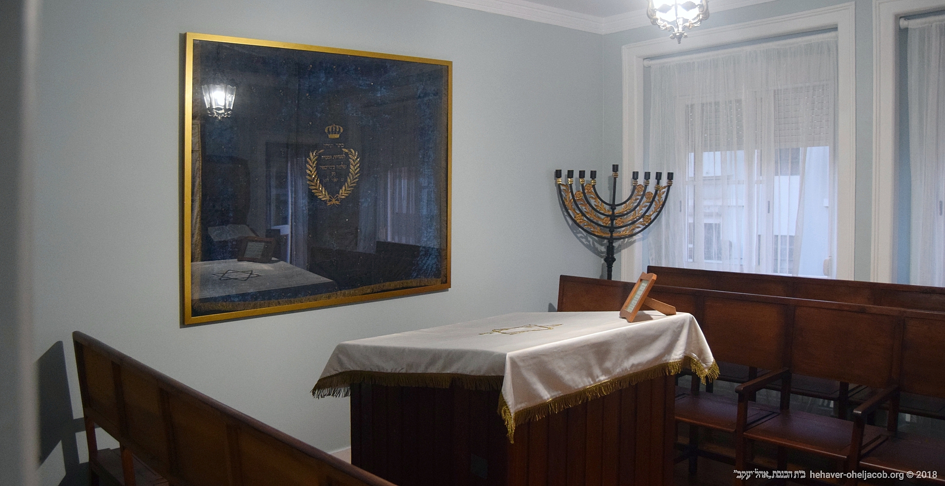 Synagogue Wall Pic – New